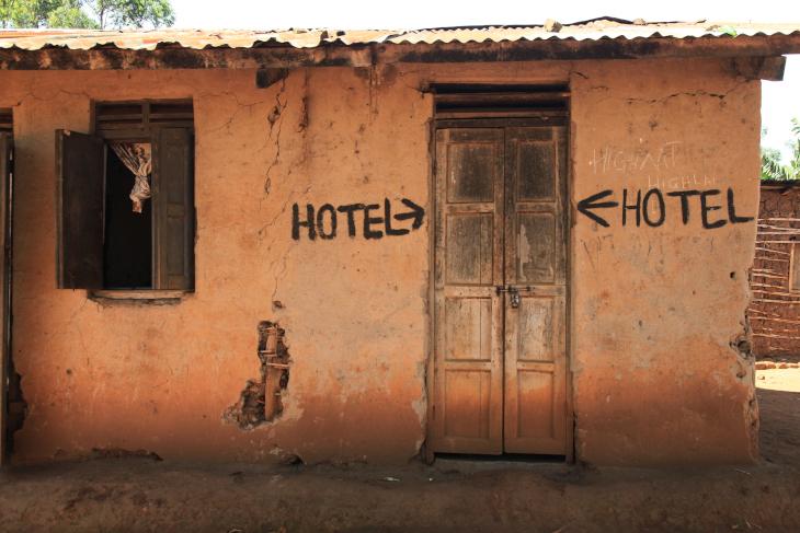 Экономия на отеле